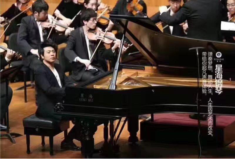 郎朗和星海钢琴的故事